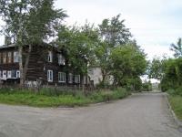 Новосибирск, улица Днепровская, дом 1. многоквартирный дом