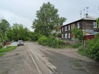 Новосибирск, улица Днепровская, дом 9. многоквартирный дом