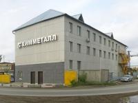 Новосибирск, улица Днепрогэсовская, дом 15. офисное здание