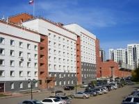 Новосибирск, Нижегородская ул, дом 6