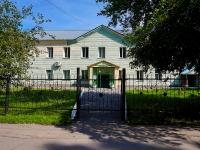 Новосибирск, улица Нижегородская, дом 15. центр занятости населения