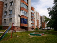 Новосибирск, улица Нижегородская, дом 30. многоквартирный дом