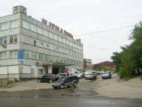 Новосибирск, улица Нижегородская, дом 270/3. офисное здание