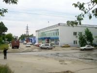 Новосибирск, улица Нижегородская, дом 272. многофункциональное здание