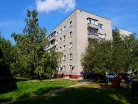 Новосибирск, улица Нижегородская, дом 20. многоквартирный дом