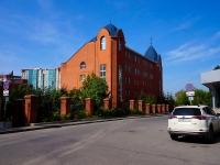 Новосибирск, улица Нижегородская, дом 4. офисное здание