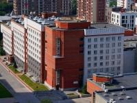 Новосибирск, академия Арбитражный суд НО и Сибирский институт управления, улица Нижегородская, дом 6