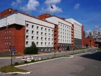 Новосибирск, улица Нижегородская, дом 6. академия Арбитражный суд НО и Сибирский институт управления