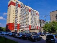 Новосибирск, улица Нижегородская, дом 18. многоквартирный дом