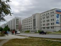 Новосибирск, улица Демакова, дом 2. поликлиника №14