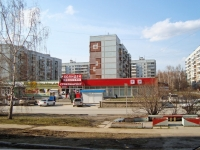 Novosibirsk, st Demakov, house 3. store