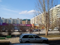 Новосибирск, улица Демакова, дом 7. магазин