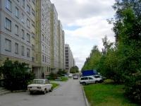 Новосибирск, улица Демакова, дом 16. многоквартирный дом