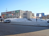 Новосибирск, улица Демакова, дом 20. магазин