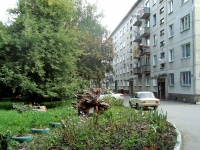 Novosibirsk, st Dinamovtsev, house 10. Apartment house