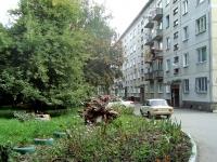 Новосибирск, улица Динамовцев, дом 10. многоквартирный дом