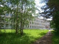 Novosibirsk, st Kutateladze, house 2. research institute