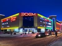 """Новосибирск, улица Кутателадзе, дом 4/4. торгово-развлекательный центр """"Эдем"""""""