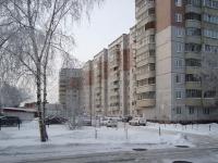 Новосибирск, улица Демьяна Бедного, дом 52. многоквартирный дом