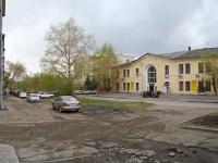 Новосибирск, улица Демьяна Бедного, дом 55. офисное здание