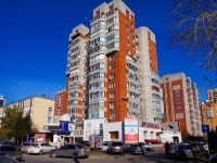 Novosibirsk, st Derzhavin, house 9. Apartment house