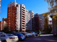 Novosibirsk, st Derzhavin, house 11. Apartment house