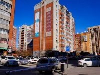 Novosibirsk, Derzhavin st, house 11. Apartment house