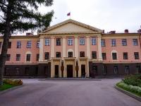 Новосибирск, улица Державина, дом 18. органы управления Приемная Президента РФ в Сибирском федеральном округе