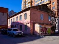 Новосибирск, улица Державина, дом 36Б. офисное здание