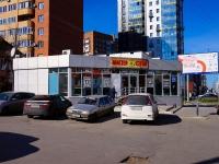 """Новосибирск, улица Державина, дом 36В. кафе / бар """"Мастер Стейк"""""""