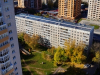 Novosibirsk, Derzhavin st, house 46. Apartment house