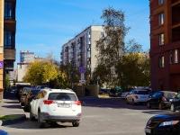 Новосибирск, улица Державина, дом 46. многоквартирный дом
