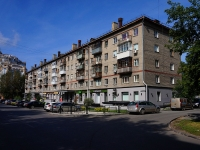 Новосибирск, улица Державина, дом 1. многоквартирный дом