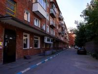 Novosibirsk, Derzhavin st, house 1. Apartment house