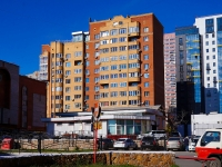Novosibirsk, st Derzhavin, house 13. Apartment house