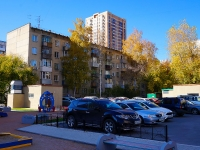 Novosibirsk, st Derzhavin, house 44. Apartment house