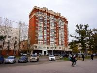 Новосибирск, улица Державина, дом 20. многоквартирный дом