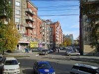 Novosibirsk, st Ermak, house 1. Apartment house