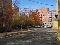 Новосибирск, улица Ермака, дом 3. многоквартирный дом