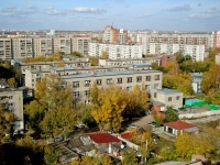 Novosibirsk, st Ermak, house 39. office building