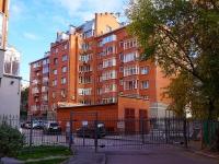 Novosibirsk, st Ermak, house 3. Apartment house