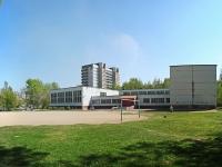 Новосибирск, улица Доватора, дом 33/4. школа №87