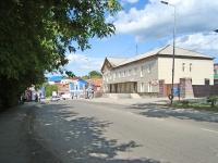 Новосибирск, улица Есенина, дом 1. офисное здание