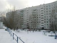 Новосибирск, Есенина ул, дом 12