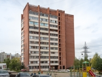Novosibirsk, st Esenin, house 8/3. Apartment house