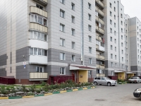 Novosibirsk, Esenin st, house 8/6. Apartment house