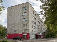 Новосибирск, улица Есенина, дом 9/1. многоквартирный дом