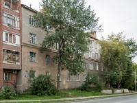 Новосибирск, улица Есенина, дом 9. многоквартирный дом