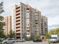 Новосибирск, улица Есенина, дом 10/1. многоквартирный дом