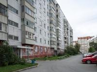 Новосибирск, улица Есенина, дом 8/1. многоквартирный дом